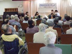 道新福祉基金コンサート