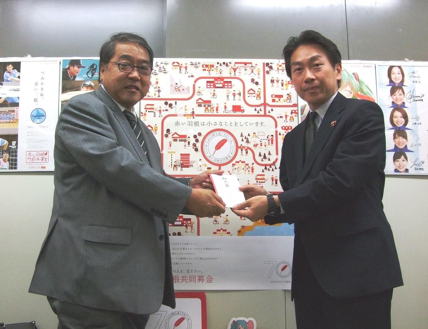 平成28年度台風災害に対する義援金を北海道共同募金会にお届けしました。
