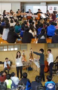 札響音楽創造体験プログラム開催/札幌市立厚別通小学校・平岡小学校