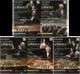 札響定期演奏会2017-2018 1回券(4~8月分) 2/21発売開始