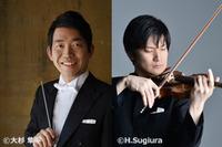 札響会員向けのご案内(Kitaraあ・ら・かると~きがるにオーケストラ~)