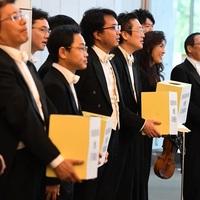 平成30年北海道胆振東部地震災害への義援金について