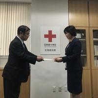 令和元年台風第19号災害義援金について(報告)