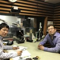 【3/22ラジオ放送のお知らせ】~「朝クラ!」AIR-G'FM北海道
