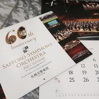 2021年札響カレンダー<楽団創立60周年記念版>
