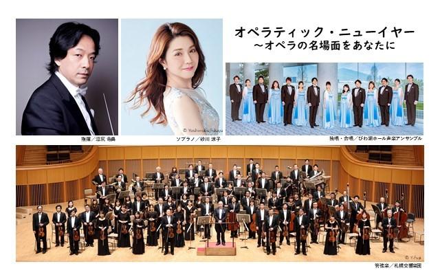 ニュー イヤー コンサート 2021