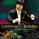 高関健指揮 札幌交響楽団 オルフ「カルミナ・ブラーナ」