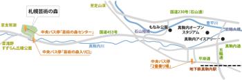 札幌芸術の森まで 広域
