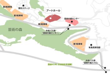 札幌芸術の森まで 詳細