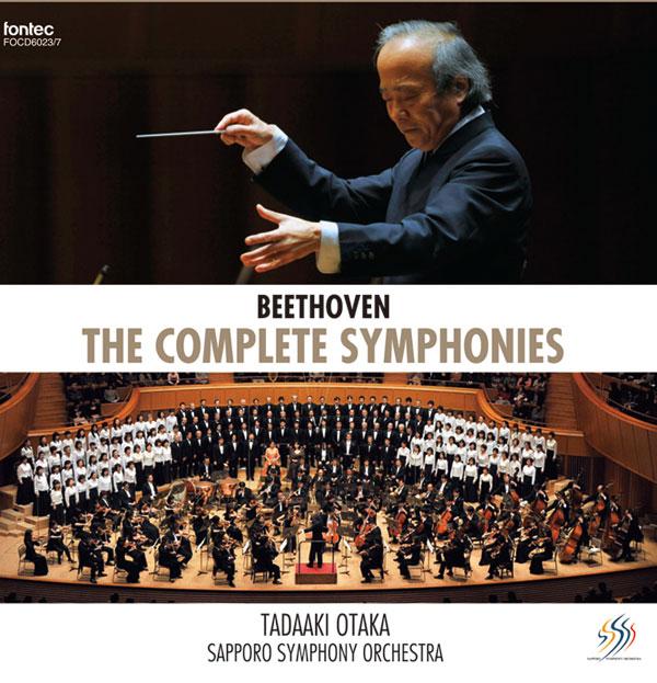 50周年記念CD「ベートーヴェン 交響曲全集」発売へ
