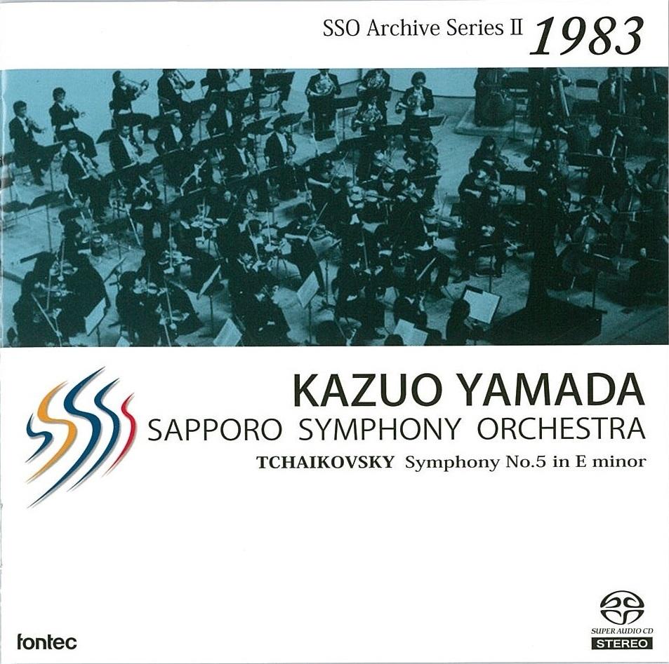 山田一雄指揮 『チャイコフスキー: 交響曲第5番』 ≪タワーレコード限定≫