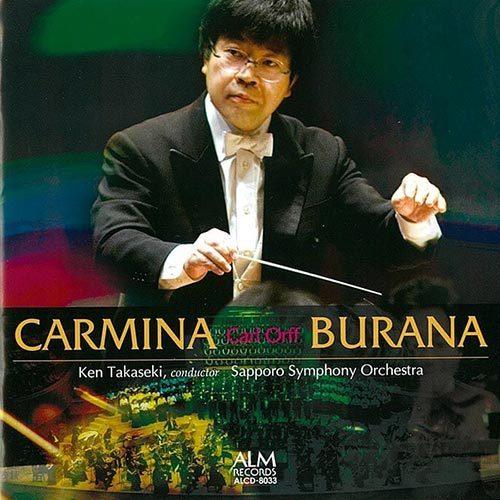 Carmina Burana Orff Ken Takaseki Sapporo Symphony Orchestra