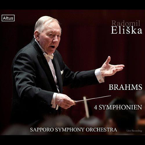 R.エリシュカ指揮 札幌交響楽団 「ブラームス:交響曲全集」