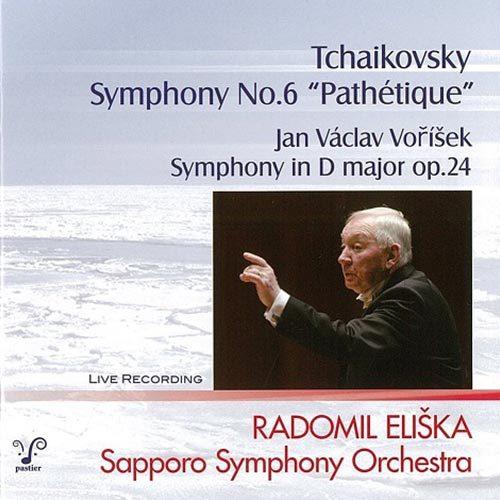 Tchaikovsky Symphony No. 6 Radomil Eliska Sapporo Symphony Orchestra
