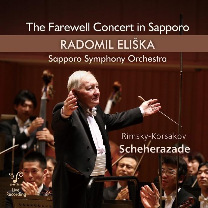 The Farewell Concert in Sapporo RADOMIL ELISKA Sapporo Symphony Orchestra