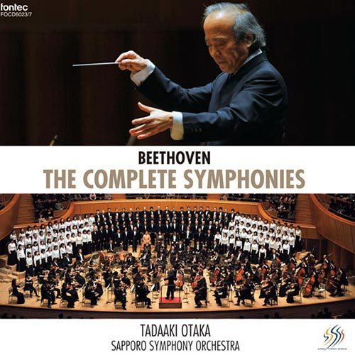 Beethoven The Complete Symphonies Tadaaki Otaka Sapporo Symphony Orchestra