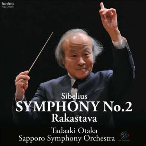 Sibelius Symphony No. 2 Rakastava Tadaaki Otaka Sapporo Symphony Orchestra