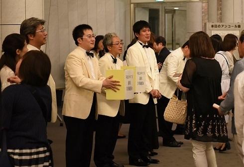 平成30年7月豪雨災害への義援金について