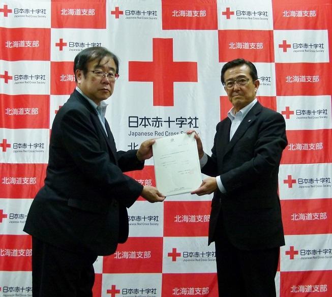 平成30年北海道胆振東部地震災害への義援金について(報告)