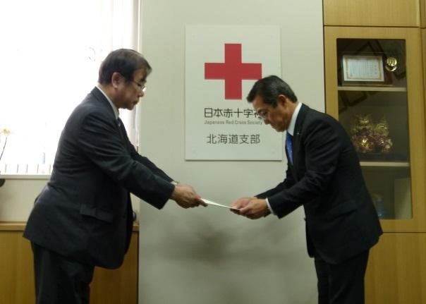 令和元年台風第15号千葉県災害義援金について(報告)