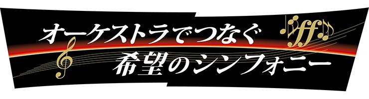 11/20,22 『テレビ放送』のお知らせ