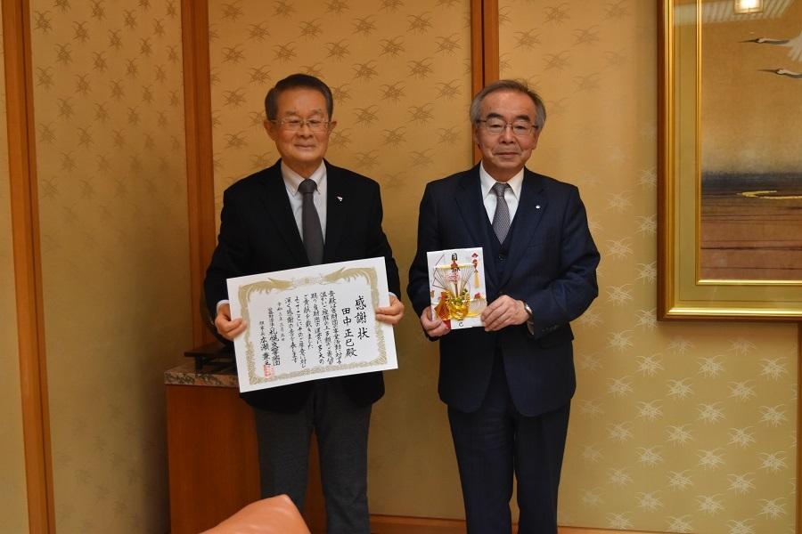 札幌交響楽団へご支援をいただきました。